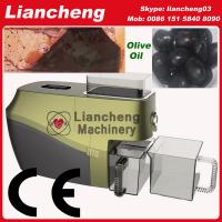 Buy cheap LC-200 multifunctional household 3kg per hour oil press machine/oil expeller/oil extractor from wholesalers