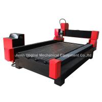 Buy cheap router resistente do CNC da pedra de 1300*1800mm com linha central giratória product