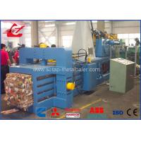 Buy cheap 5 Wires Waste Plastic Bottle Baler Horizontal Baling Press CE Certified Y82W-125 product