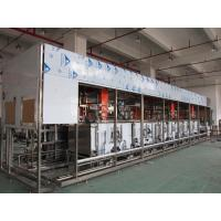 Buy cheap Customized automatic multi-tank ultrasonic cleaning machine meets ROHS standards product