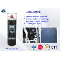 Buy cheap Rubberized Undercoating Low Odor Rust Protection Leak Fix Spray product
