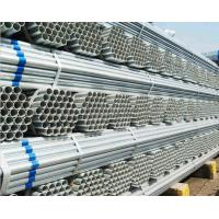 Buy cheap galvanized steel pipe for water gas steam air line exporters China supplier market product