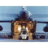Buy cheap air freight from China to Iran (R) product