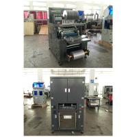 Buy cheap Magnetic Stripe Laying Card Making Auxillary Equipment  Plastic Card Making Machine from wholesalers