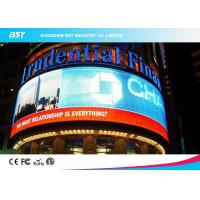 Buy cheap Large Video SMD 3535 Curved LED Panel , 8mm Led Screen for Outdoor Wall advertising product