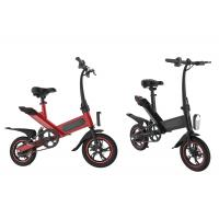 Buy cheap Carbon Steel Electric Pedal Bike 350W Brushless Contour Engine 25KM/H High Efficiency product