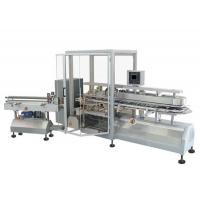 Buy cheap PLC Controlled Vertical Type Automatic Cartoning Machine for Small Box Contained Products product