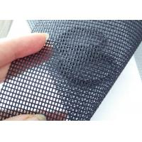 Buy cheap Anti Paw Nylon / Coated Polyester Pet Screen Mesh Insect Netting For Gardens / Pools product