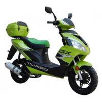 Buy cheap Scooter TXM125P-2 product