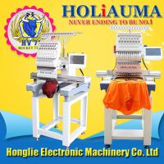 Buy cheap 2018 newest 15 needles one head  computerized embroidery machine for cap/ t shirt/ shoes like tajima embroidery machine product
