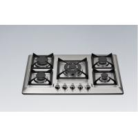Buy cheap BUILT IN GAS HOB(XM7501) product