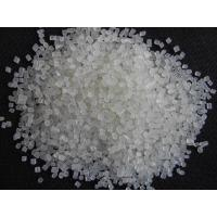 Buy cheap recycled LDPE for agricultural film product