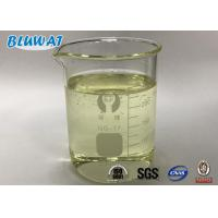 Buy cheap High Viscosity Bluwat Color Fixing Agent / Dye Fixing Agent For Cotton Nylon Wool product