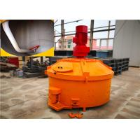 Buy cheap Flexible Layout Small Concrete Mixer 180kgs Input Weight Self - Leveling Mortar product