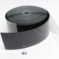 Buy cheap Sticky Back Self Adhesive Hook And Loop Tape Nylon / Polyester Material product