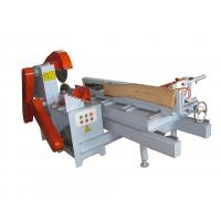 Buy cheap multiple blade saw product
