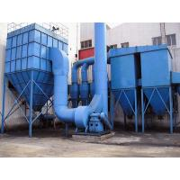 Buy cheap Cement Industrial Fume Extraction System / Dust Extraction Equipment product