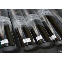 Buy cheap Cold Rolling Stainless Steel Pipe Welding For Upholstery Nondestructive Schedule80 product