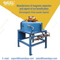 Buy cheap Mineral Processing Magnetic Separator Machine Magnetic Field Strength 3T product