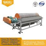 Buy cheap Drum Type Wet High - intensity Magnetic Separator Wet  Permanent Magnetic Separator product