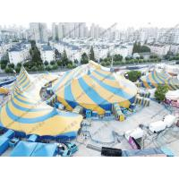 Buy cheap Customized Special Size Colorful High Peak  Pagoda Tent with Decoration and Waterproof Cover for Outdoor Event / Party from wholesalers