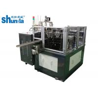 Buy cheap PLC Diameter 60mm-125mm Paper Lid Making Machine product