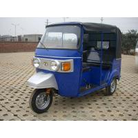 Buy cheap Passenger Tricycle ( MX150ZH ) from wholesalers