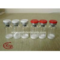 Buy cheap Growth Hormone Peptides Alarelin Acetate CAS 79561-22-1 for Ovulation& Endmometriosis product