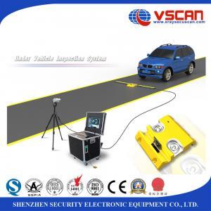 Buy cheap Scanner IP68 explosif sous le système de balayage de véhicule avec le moniteur d'affichage à cristaux liquides de 22 pouces from wholesalers