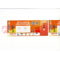 Buy cheap Eco - Friendly Event Ticket Printing Services , Movie / Bus Custom Ticket Printing product