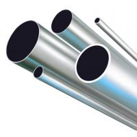 Buy cheap fluid transportaion seamless stainless steel pipe product