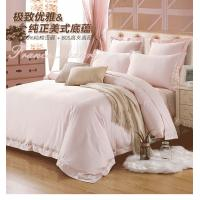Buy cheap Modern Style All Cotton Bedspreads , Softest 100 Cotton Full Size Bed Sheets product