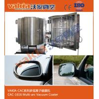 Buy cheap Car Mirror Metallizing Machine Vertical Vacuum Metallizing Equipment product