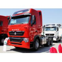 Buy cheap Sinotruck Howo T7H tractor truck product