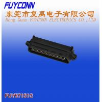 Buy cheap TYCO RJ21 25 Pair Male Centronic Champ IDC Connector with Cable Clip Certificated UL product