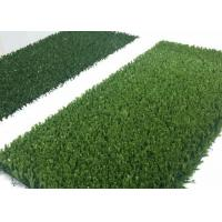 China High Wear Resistance Natural Fake Football Grass No Toxic Chemicals on sale