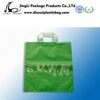 Quality Green HDPE LDPE Small Colored Plastic bag / poly carrier bags for Retail Shops for sale