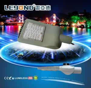 China High Brightness Energy Efficient Street Lighting IP65 With 4000K 5000K 6000K CCT hot selling 2016 on sale