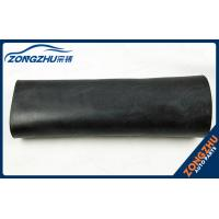 Buy cheap 4Z7616051A 4Z7616052A Air Suspension Repair Parts Rubber Bladder for Audi A6C5 Rear Air Suspension Spring ISO9001 product