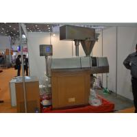 Buy cheap Adjustable PLC Control Dry Granulation Equipment For Foodstuff Granules product