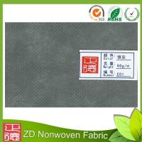 China 100% Virgin PP Spunbond Nonwoven Fabric for Agriculture , Industury , Upholstery , Medical on sale