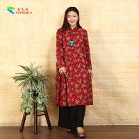Buy cheap Red Prints Embroidered Chinese Style Dress product