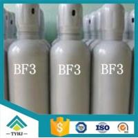 Buy cheap Offer High Quality Manufactor Of 99.5% Boron Trifluoride BF3 Gas from wholesalers
