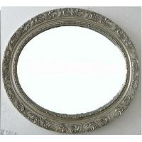 Oval wooden mirrors quality oval wooden mirrors for sale for Silver framed mirrors on sale