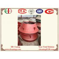 Cone Crusher Spare Parts,High Manganese Steel Casting Parts Water Quenched AS2074 H1A