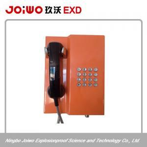 Buy cheap хозяйничайте автоматической телефон телефона ИП54 дайл стен-установленный холоднокатаной сталью product