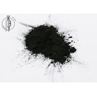Buy cheap Food Grade 200 Mesh Wood Powdered Activated Carbon For Oil Purification product