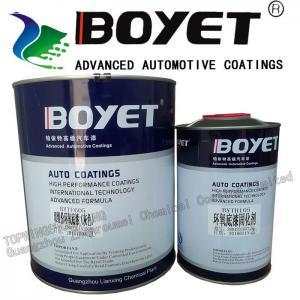 Buy cheap BYTF605エポキシのプライマー product
