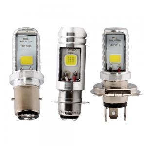 Buy cheap 12W COB BA20D 900lm LED Fog Lamp Bulbs , P15D H4 Fog Light Bulb product
