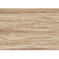 Fireproof Luxury LVT Click Flooring Resilient Vinyl Plank Flooring For Bathroom